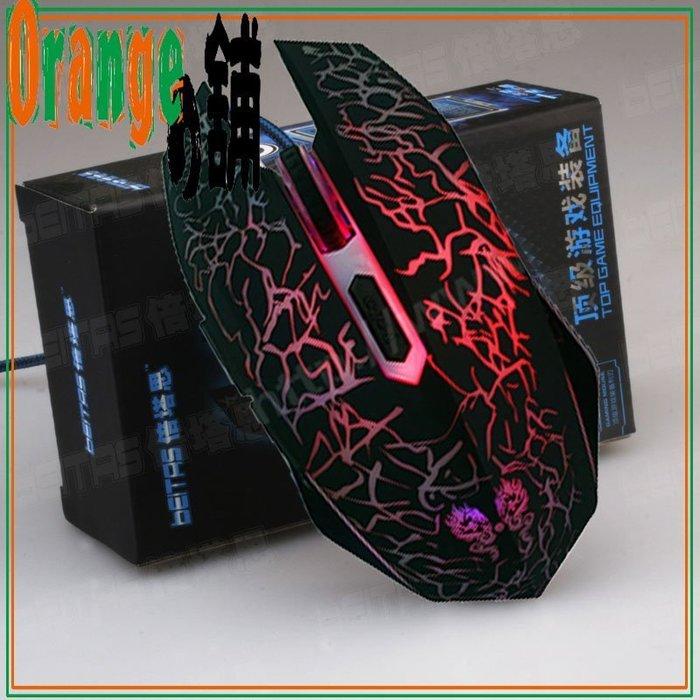 【柑仔舖】送鼠墊~天蠍星 第二代 爆裂版 七色幻彩 四段DPI 六鍵電競滑鼠 USB 鍵盤 耳機 滑鼠