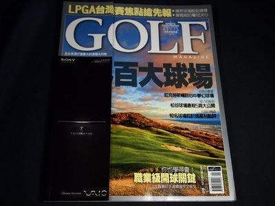 【懶得出門二手書】《GOLF高爾夫雜誌89》LPGA台灣賽焦點搶先報│八成新(21E11)