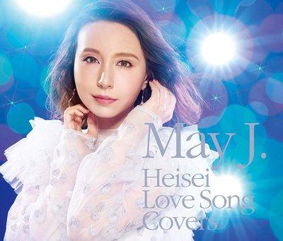 特價預購 May J. Cover supported by DAM 平成暢銷情歌翻唱專輯 (日版2CD+DVD) 最新