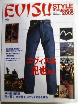 日本復刻褲2005 evisu style denime mccoy buco sugar cane flat head lvc free easy full count lee wrangler