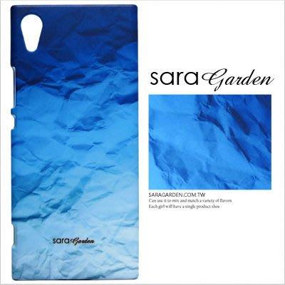 客製化 手機殼 SONY X XA XA1 Ultra【多型號製作】保護殼 海洋藍皺褶 G785