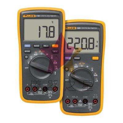 【儀器之星】Fluke 17B+ 數位萬用錶-刷卡(未稅價)/原廠公司貨
