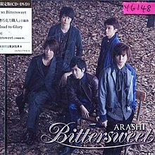 *還有唱片行* 嵐 / BITTERSWEET CD+DVD 全新 Y6148