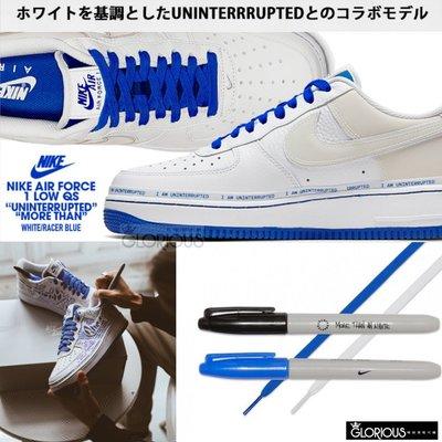 Uninterrupted x Nike Air Force 1 藍白 塗鴉 CQ0494-100【GLORIOUS】