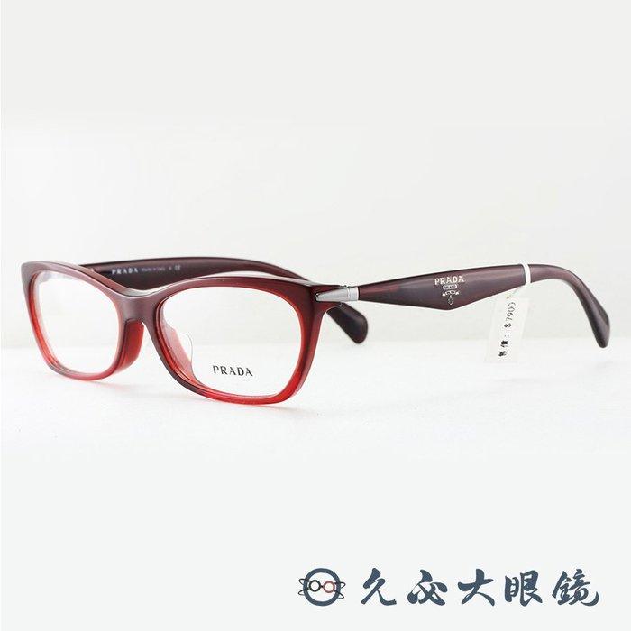 【久必大眼鏡】Prada 鏡框 VPR15PA MAX-1O1 (紅) 經典LOGO小框款 原廠公司貨