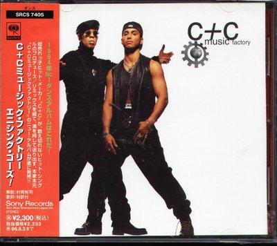 K - C+C Music Factory - Anything Goes  - 日版 - NEW