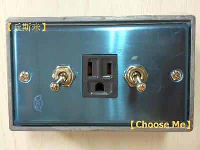 【丘斯米 Choose me】工業風  開關插座  不鏽鋼  雙孔開關  灰色插座  國際牌  Panasonic