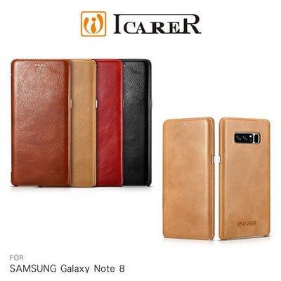 --庫米--ICARER SAMSUNG Galaxy Note 8 復古風磁吸側掀真皮皮套 保護套