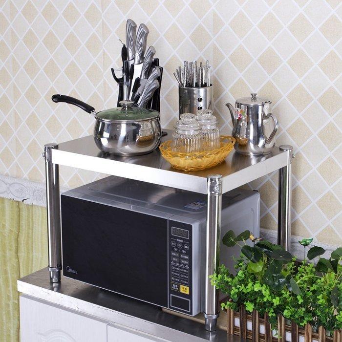 【免運】廚房用品304廚房置物架一層不銹鋼微波爐架鍋架烤箱架櫥柜隔層分層單層架