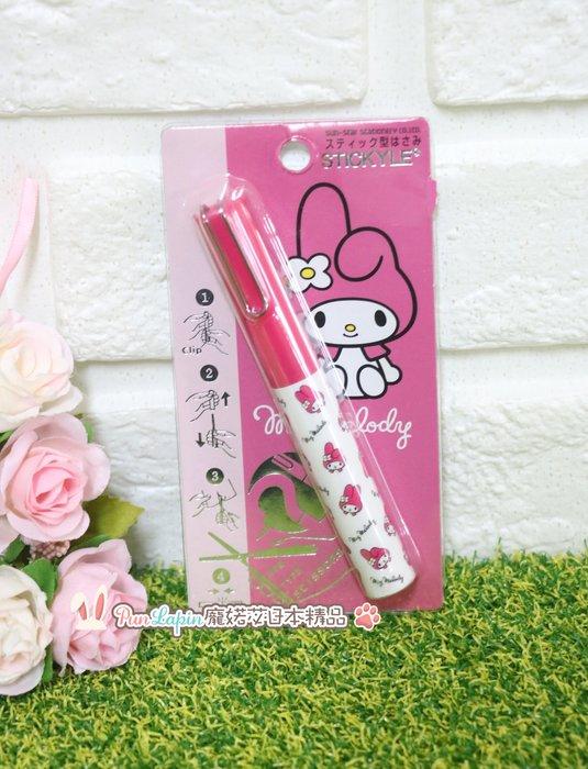 (現貨在台)日本正品 Sanrio 三麗鷗  攜帶式 隨身剪刀 便利輕巧剪刀 迷你筆型剪刀 Melody 美樂蒂款
