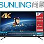 尚麟SUNLING 禾聯50吋 4K UHD LED液晶電視 ...