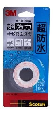 3M VHB 超強力雙面膠帶-防水專用 V1207 4710367416494