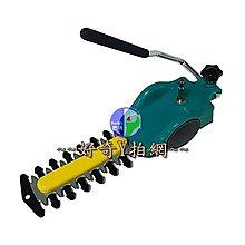 【好奇五金】電鑽轉接式籬笆剪、修樹剪,直購價 800 含運