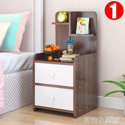 北歐床頭櫃簡約現代經濟型多功能組裝收納櫃儲物櫃臥室簡易床邊櫃igo