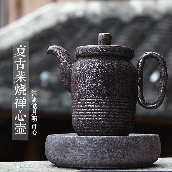 全手工拉胚茶壺水壺 日式粗陶功夫茶具復古泡茶器陶瓷 柴燒壺