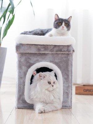 貓咪窩 貓窩四季通用封閉式夏季小貓咪睡覺窩房子雙層ins凳子窩貓舍貓屋