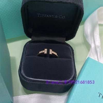 流當奢品 Tiffany 蒂芙尼 T系列 18K玫瑰金 鑲鉆線圈戒指 GRP07761 現貨