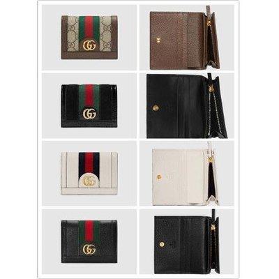 法國全新正品 GUCCI Ophidia GG Card Case 卡夾 零錢包 短夾 523155 現貨