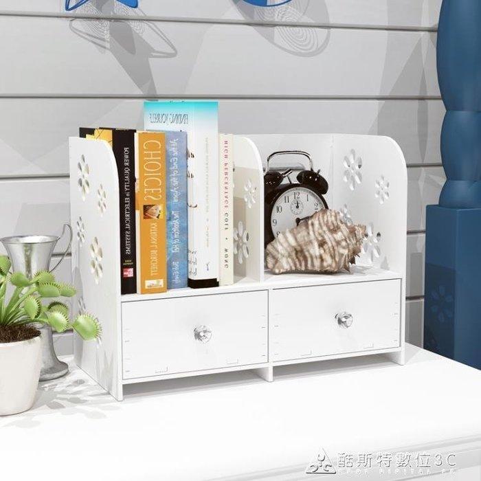 桌面書架置物架收納架寢室迷你小書架桌上收納盒宿舍書桌整理架 YXS