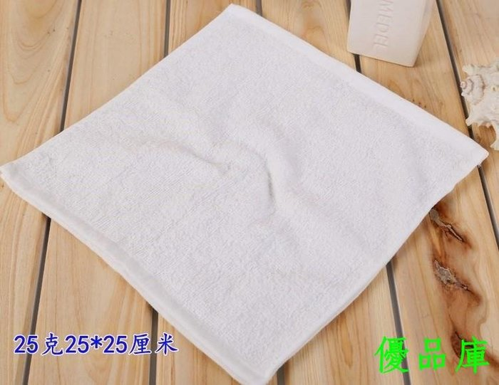 優品庫棉抹布方塊正方形廚師餐廳小四方巾白棉酒店布家用用的小白毛巾