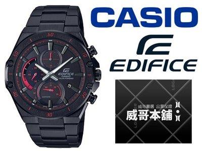 【威哥本舖】Casio台灣原廠公司貨 EDIFICE EFS-S560DC-1A 太陽能三眼計時錶 EFS-S560DC