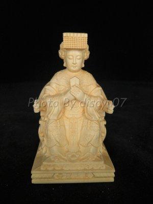 (現貨)黃楊木朝天媽祖 天上聖母 神像木雕