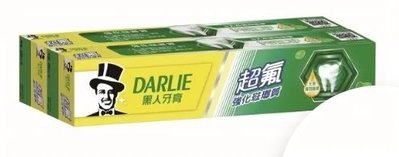 新包裝黑人超氟琺瑯質牙膏超大號250g*2入/組效期到2023/6/2(有另開24組/箱免運費賣場)