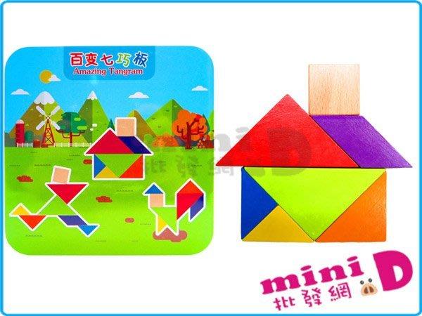 (鐵盒)木製七巧版 益智拼圖 益智玩具 七巧板 組合 動動腦 禮物 玩具批發【miniD】 [702190001]