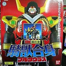 全新 日版星獸戰隊GINGAMAN DX超合金 GD-12 騎獸合身