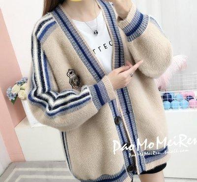 針織衫外套 韓版新款毛衣女裝秋冬百搭加厚水貂絨外套網紅中長款針織開衫
