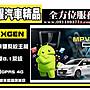 虎耀汽車精品~ Luxgen MPV7 安卓雙系統版觸控...