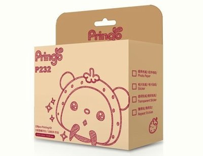 【HB】☆HiTi Pringo P232 經典相紙-108張*3 全彩銀3盒 特價1800元  (HB-O-0011)