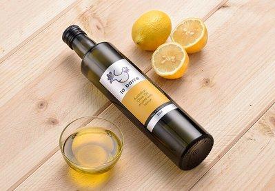 澳洲樂霸檸檬風味橄欖油 LEMON INFUSED OLIVE OIL