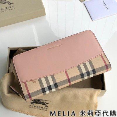 Melia 米莉亞代購 美國精品代購 巴寶莉 戰馬 女士款 皮夾 錢包 長夾 拉鍊款 基本格紋 粉色