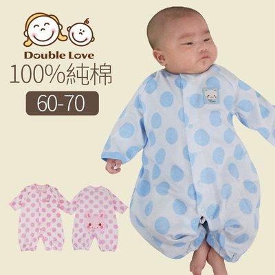 日本兩用寶寶連身衣  嬰兒服 新生兒服 純棉 兔裝 包屁衣 造型服  媽媽寶寶 童裝 (60-70)【GD0047】