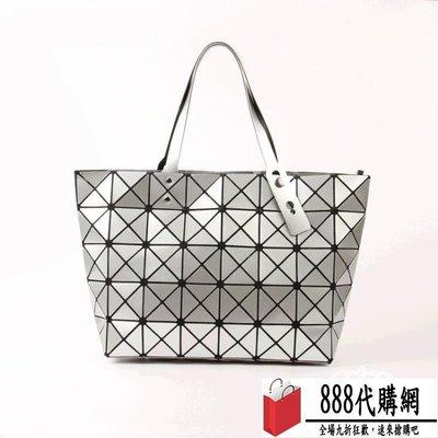 鐳射折疊包 幾何菱格包 三角亮片菱形女包側背手提包大包【888代購網】