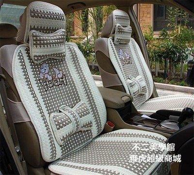 【格倫雅】^汽車夏涼墊坐墊 車載趴趴熊 汽車坐墊夏 四墊冰絲亞麻座椅椅49696[g-l-y