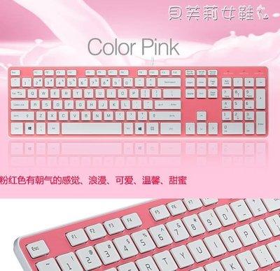 鍵盤電腦筆記本外接白色超薄靜音usb有線鍵盤 游戲辦公巧克力鍵盤  LX