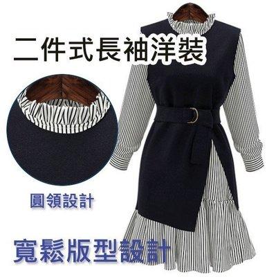 GOGO SHOP☆╭大尺碼 顯瘦條紋二件式荷葉領長袖洋裝 4XL-5XL【Y2155】歐美外貿風胖MM加大碼連身裙