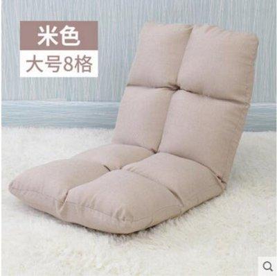 懶人沙發 懶人沙發榻榻米折疊單人床上電腦椅臥室地板陽臺靠背懶人小沙發YS