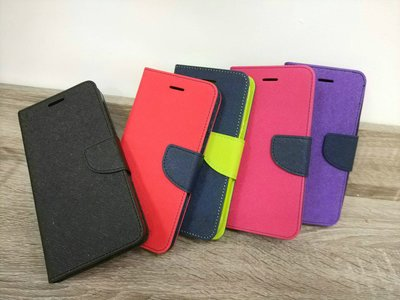 HTC U11 u12~life u12 馬卡龍撞色皮套 可站立 插卡片 雙色款
