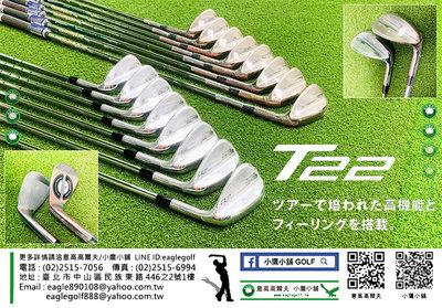 [小鷹小舖] Mizuno T22 WEDGES 高爾夫挖起桿 SATIN銀色/COPPER銅色 新品上市到貨熱銷中