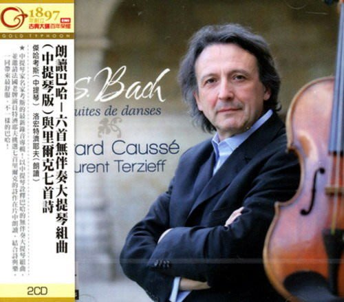 朗讀巴哈-六首無伴奏大提琴組曲(中提琴版)與里爾克七首詩 / 傑哈考斯 --- 5099990766527