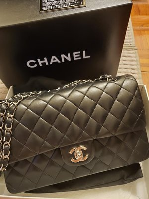 Chanel Classic Black Silver Chain 25