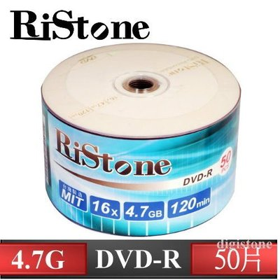 [出賣光碟] Ristone 16x DVD-R 燒錄片 原廠50片裝