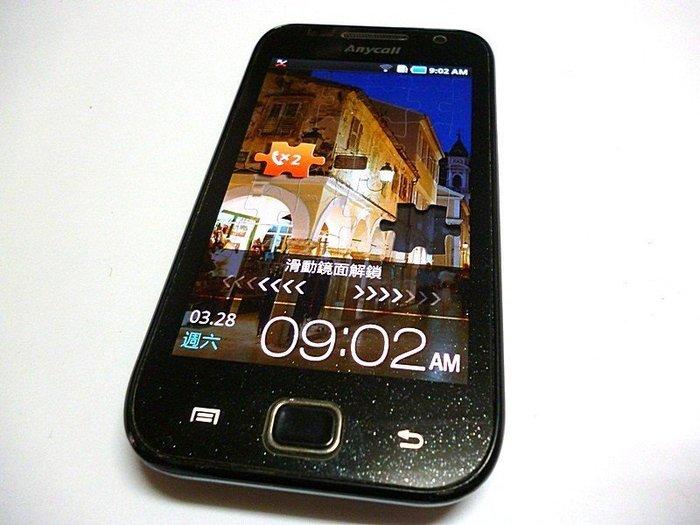 ☆寶藏點☆ Samsung S i909  亞太 雙卡 CDMA+GSM 16G【全新旅充+原廠電池】歡迎貨到付款