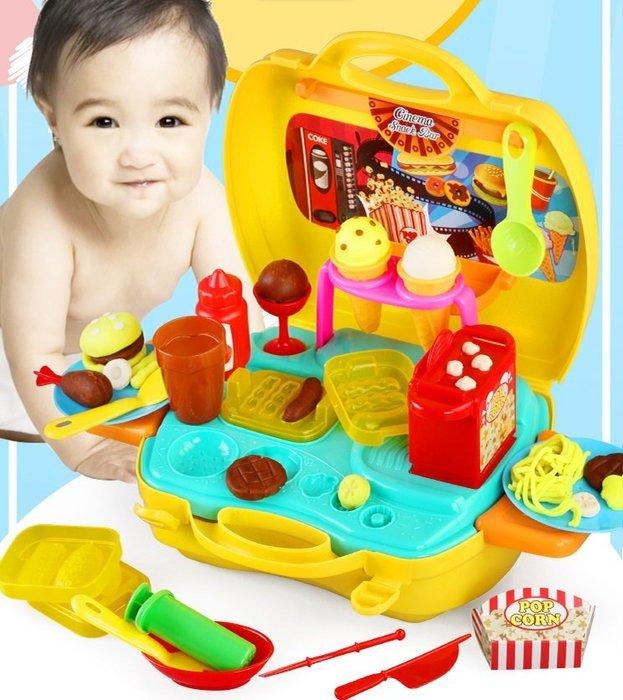 最新款~手提箱系列~冰淇淋彩泥甜品手提箱~家家酒玩具~◎童心玩具1館◎