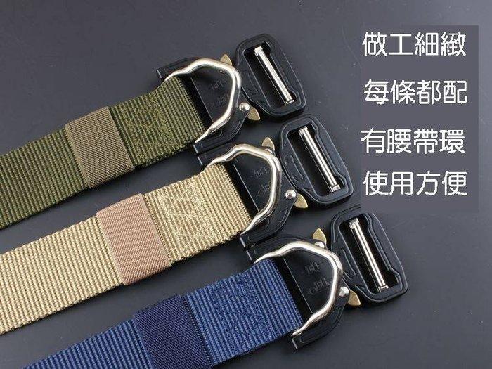 眼鏡蛇尼龍腰帶,新款3.8cm休閒腰帶男士合金插扣快速釋放;戰術皮帶