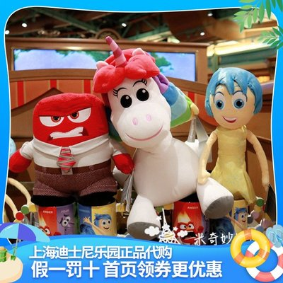安小落韓國賣場~上海迪士尼國內代購頭腦特工隊2樂樂JOY毛絨公仔怒anger卡通玩具
