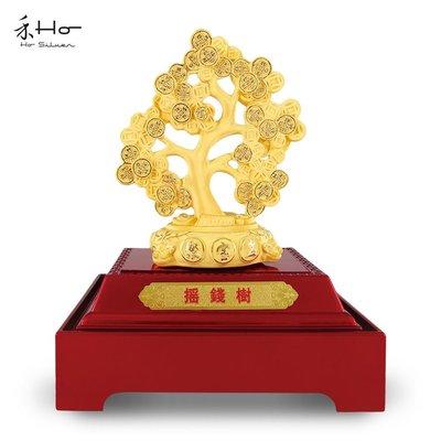 禾 HO 黃金 工藝品 VS-F0085 招財樹(小)
